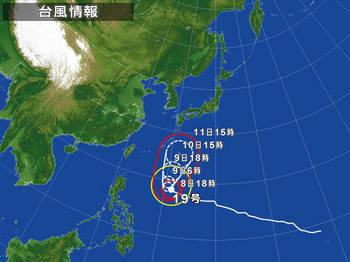 台風19号.jpg