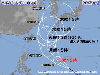 台風8号.png